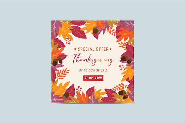 Благодарственная каллиграфия с разноцветными листьями