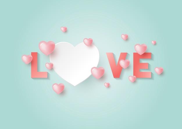 バレンタインデーのためのコピースペースと心を愛する