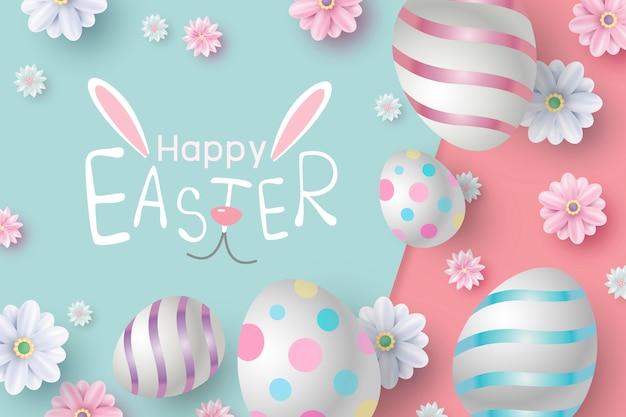 色紙の上の卵と花のイースターカードデザイン