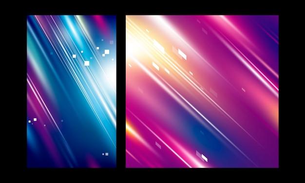 抽象的なモーションカラーの背景スピードテクノロジー