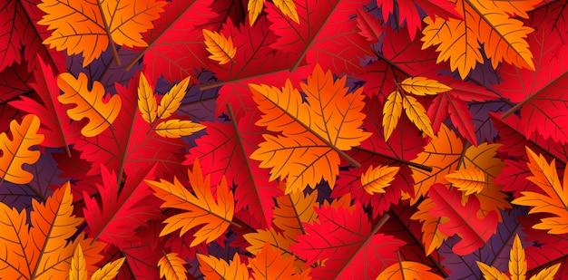 秋の葉の背景デザイン