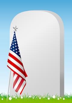 アメリカの記念碑と退役軍人の日