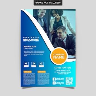 青い背景を持つビジネスパンフレットのテンプレート