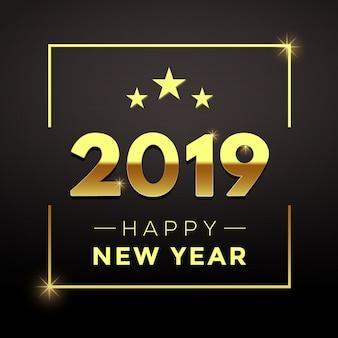 黄金の新年、黒の背景