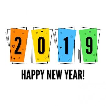 メンフィススタイルのフラットセールとカラフルなバナー新年