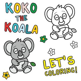 子供の子供たちの活動のためのページの脳のゲームを着色ドットを接続する