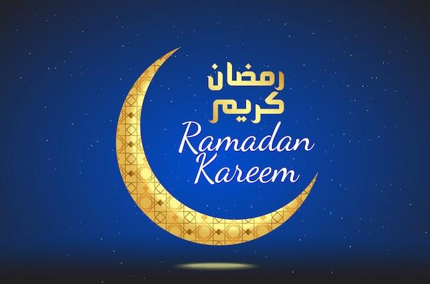 Роскошный рамадан карим иллюстрация