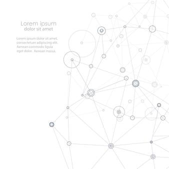 抽象的な接続構造