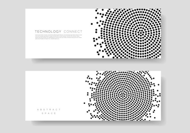 黒の抽象的なベクトルサークルパターンデザイン