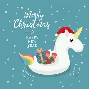 スイミングリング、ユニコーン、クリスマス、背景。