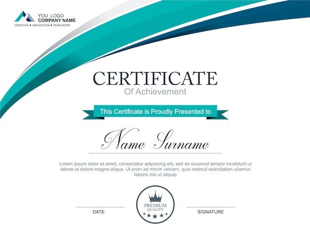 Векторный шаблон сертификата
