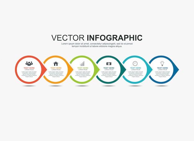 インフォグラフィックサークル要素タイムラインプロセスグラフテンプレート