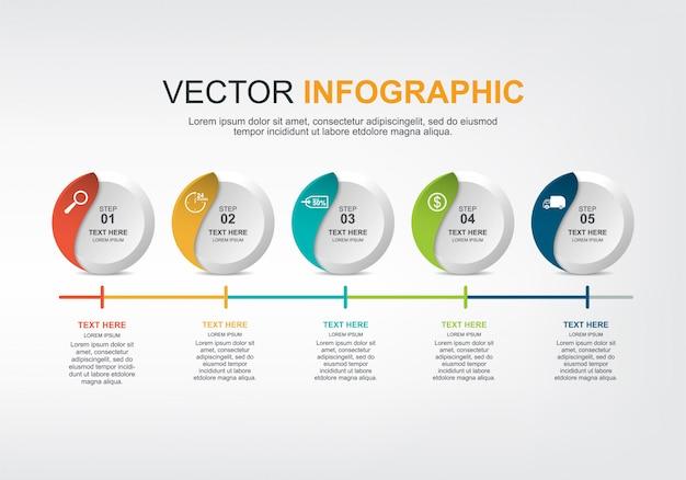 Инфографики элементы дизайна с параметрами