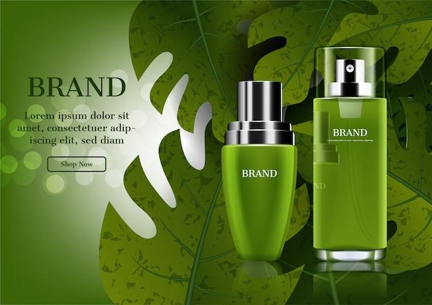 大きな緑の葉とボケ味を持つ緑の化粧品セット