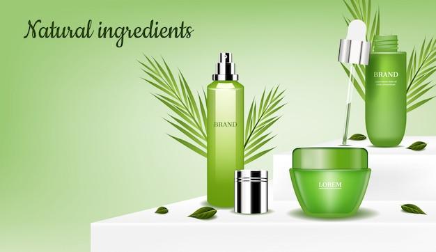 グリーン化粧品セットテンプレートモックアップ
