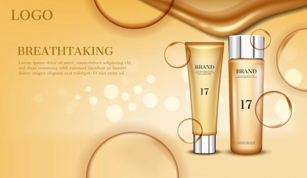 ゴールド化粧品セットベクトル概念