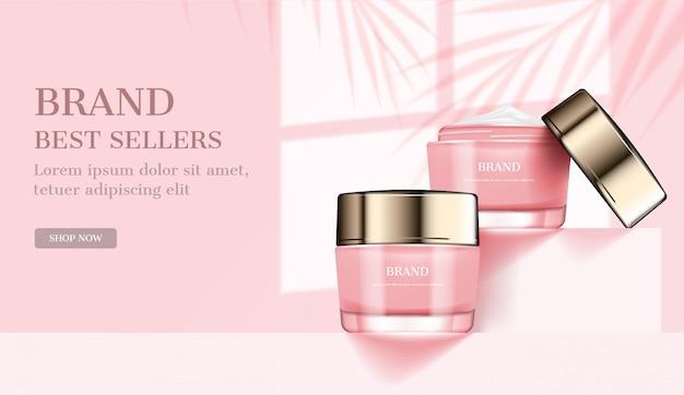 ピンクの化粧クリーム広告、テンプレート