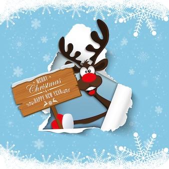 ハッピーニューイヤーとメリークリスマス