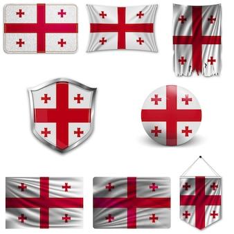 ジョージアの国旗のセット