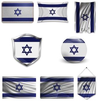イスラエルの国旗のセット
