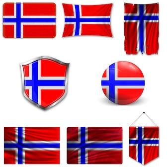 ノルウェーの国旗のセット