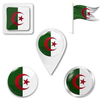 アルジェリアの国旗のセット