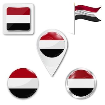 イエメンの国旗を設定アイコン