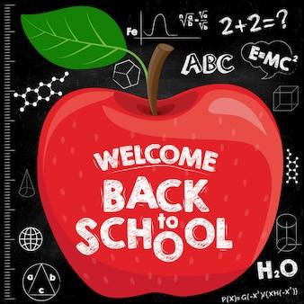 Снова в школу баннер. красное яблоко на черной школьной доске с надписями.