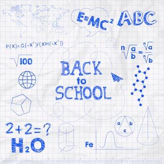 Снова в школу баннер. скомканный белый лист тетради с голубыми рисунками ручки.
