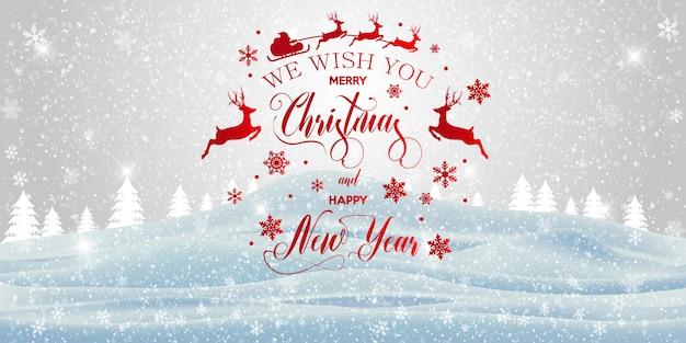 メリークリスマスと新年あけましておめでとうございます碑文グリーティングカード