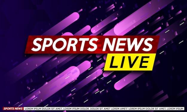 スポーツ速報ニュースのスクリーンセーバー。
