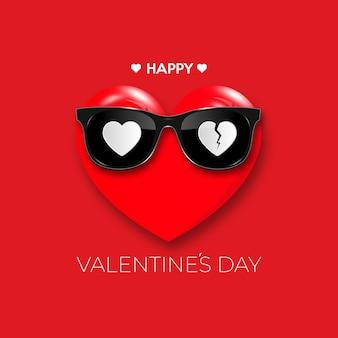 幸せなバレンタインデー。黒のヒップスターグラスに赤いハート。