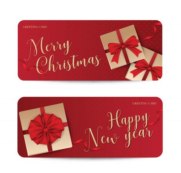 ギフトバウチャークリスマスレッド、リボン付