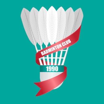 バドミントンクラブのシャトルコックのロゴ