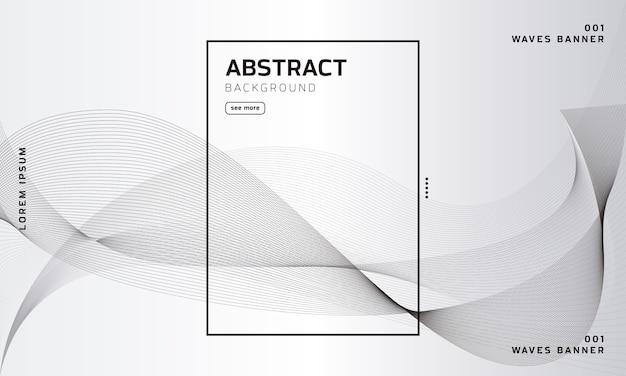 抽象的な背景の波