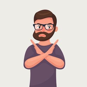眼鏡のひげ男はジェスチャーストップかノーを示す