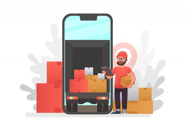 オンライン配送サービスのコンセプト、オンライン注文追跡。自宅やオフィスに配達。シティロジスティクス