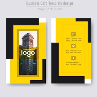 Личная желтая вертикальная визитная карточка
