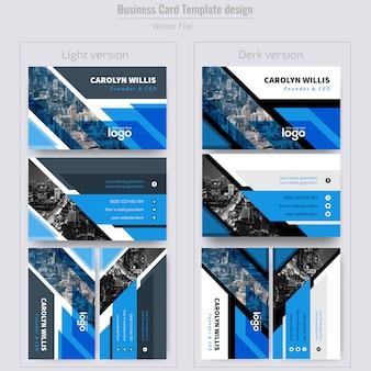 Персональная абстрактная визитная карточка для офиса