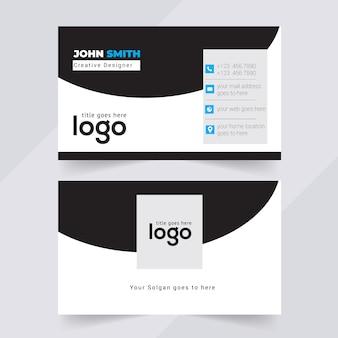 Волна визитная карточка дизайн