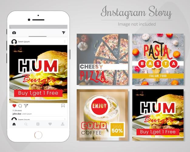 レストランの食品ソーシャルメディア投稿テンプレート