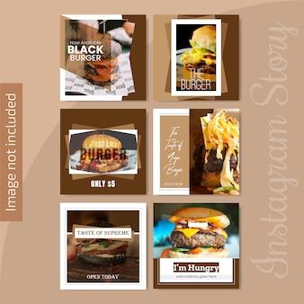 レストラン用フードソーシャルメディアバナー