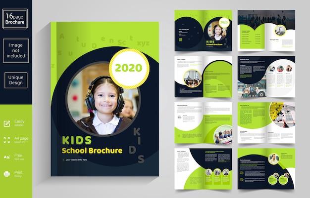 抽象的な学校の子供用パンフレットの型板