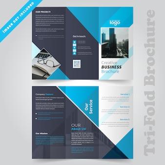 青い三つ折り企業パンフレットのデザイン
