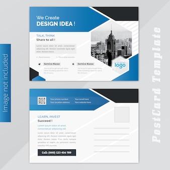 ビジネスブルーポストカードデザイン