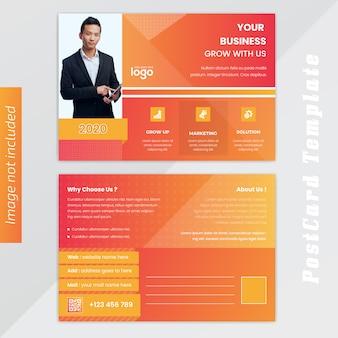 黄色ビジネスポストカードデザイン