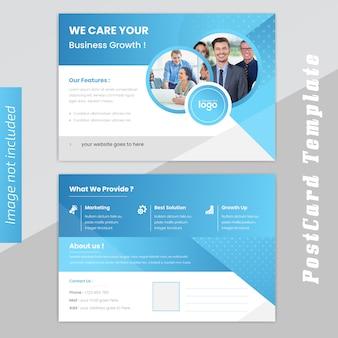 ビジネスポストカードのデザイン