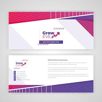 カラフルな招待状カードデザイン