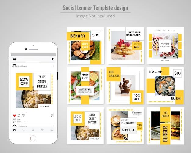 食品ソーシャルメディアのポストテンプレート