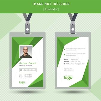 Зеленый абстрактный дизайн удостоверения личности